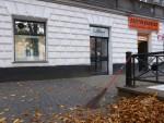 Spotkanie FKP i RKP w Brain Damage Gallery 04.11.2015 - zaproszenie